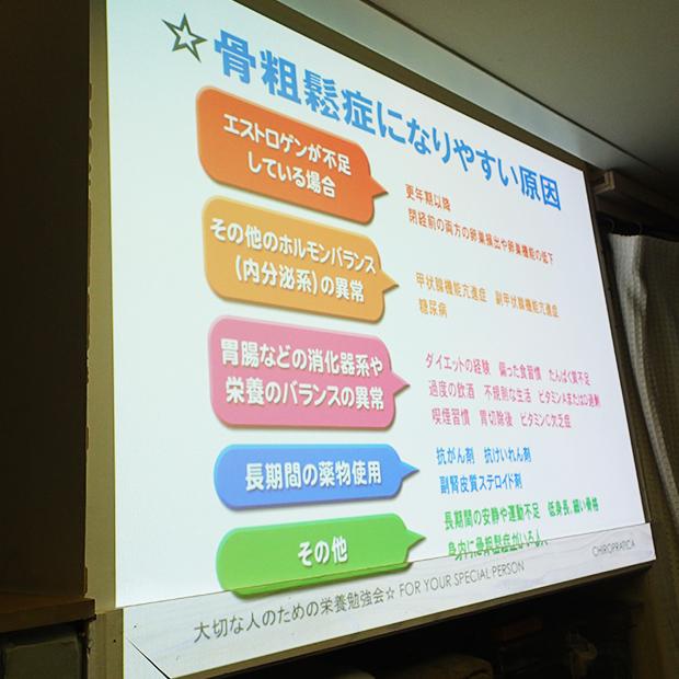 勉強会2014.11.16.1jpg