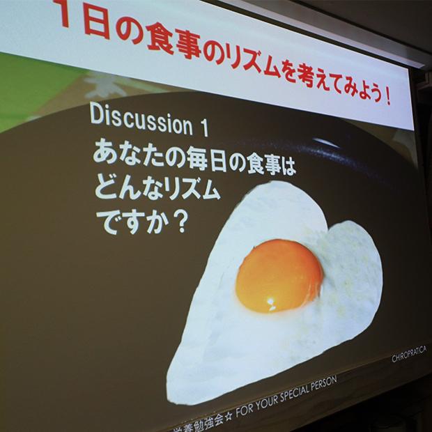 勉強会2014.5.11.1