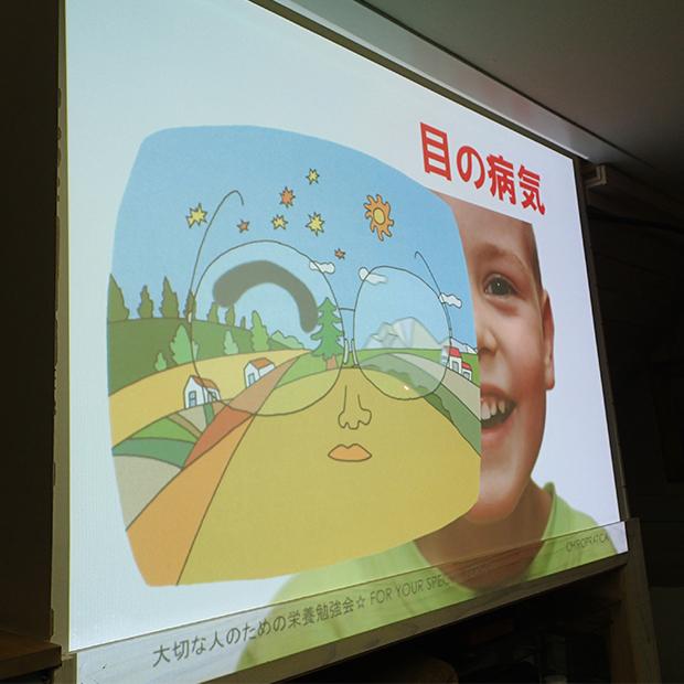 勉強会2014.7.20.1
