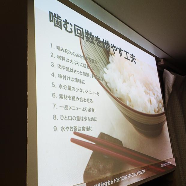 勉強会2014.9.14.1