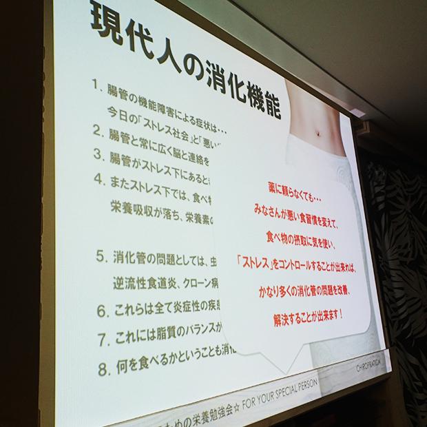 勉強会2014.9.28.1