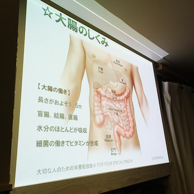 勉強会2014.10.12.1